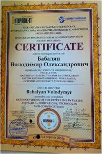 sertifikat-8-big